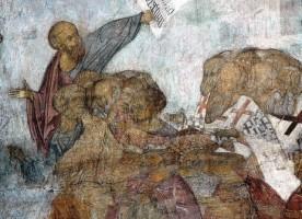 Семинар «Кто и как приносит добрый плод в миссии»