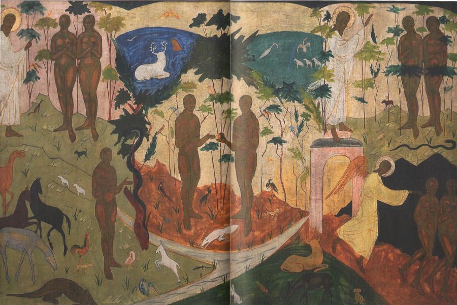 История Адама и Евы. Париж. 1937 г.