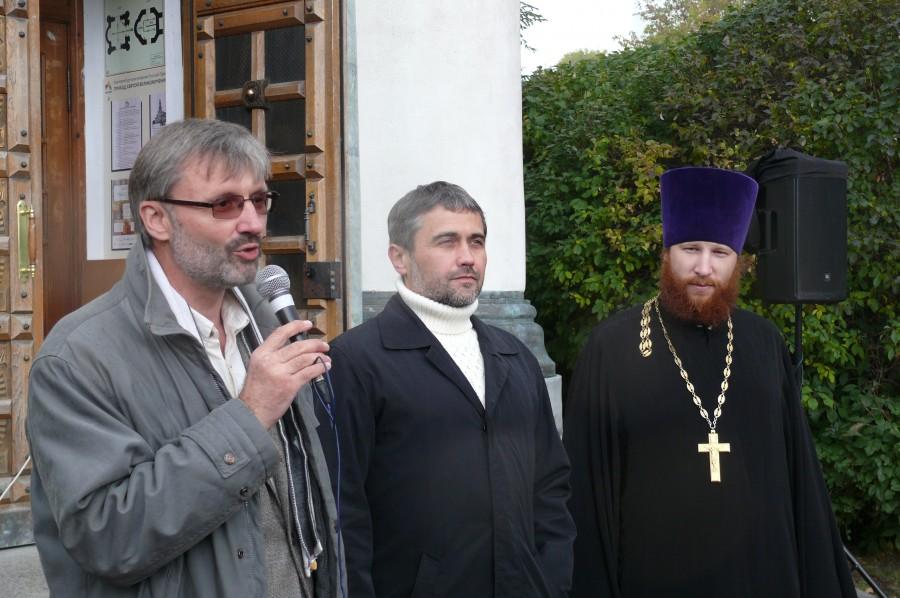 Олег Глаголев, Дмитрий Каштанов и священник Иоанн Никулин