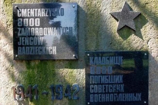 Памятник советским военнопленным Аушвица
