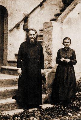 Священник Сергий Булгаков и Ю.Н. Рейтлингер. Кон. 1920-х — нач. 1930-х гг.