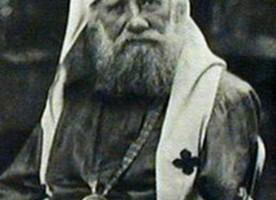 В Подмосковье открылась выставка, посвященная 150-летию со дня рождения патриарха Тихона