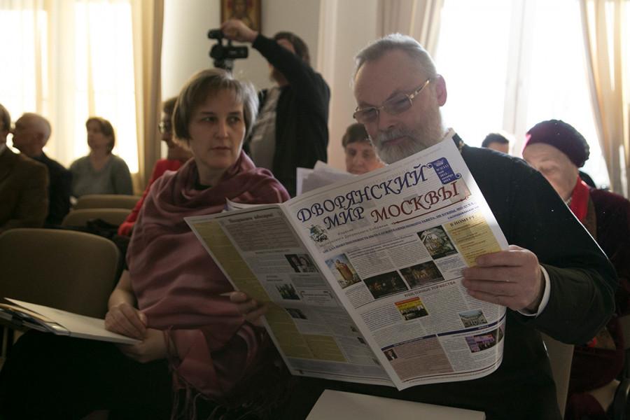 Юлия Балакшина, священник Георгий Кочетков
