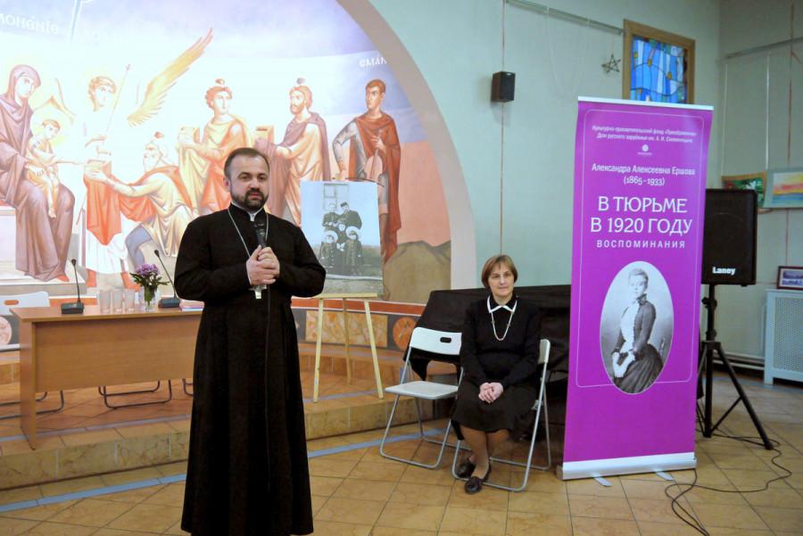 Протоиерей Александр Сорокин, настоятель собора во имя Феодоровской иконы Божией Матери, председатель Информационного отдела Санкт-Петербургской епархии