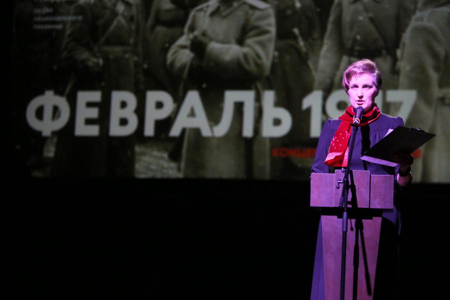 Ведущая вечера Юлия Балакшина