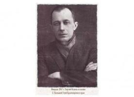 «Самый сокровенный духовный писатель XX века»