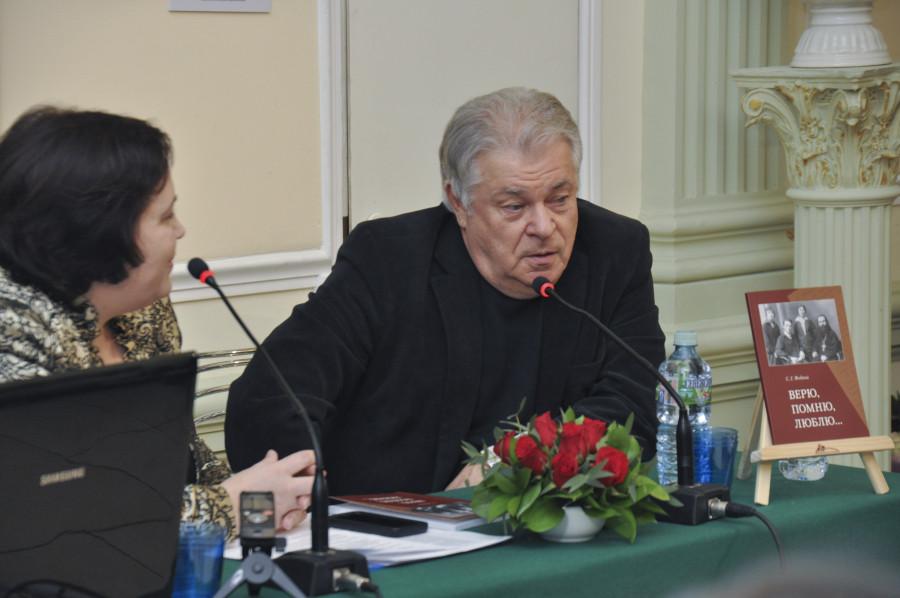 Евгений Борисович Федин