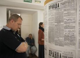 Воронежцам открыли семейные архивы времен революции
