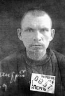 """Иеромонах Дмитрий (Пьяных). Пермская тюрьма """"Разгуляй"""". 1939 г."""