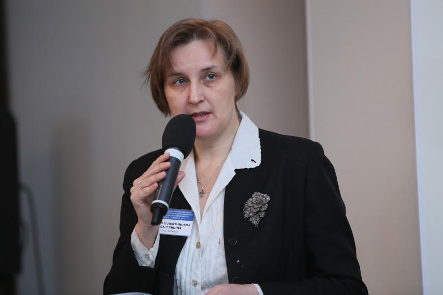 Юлия Балакшина, ученый секретарь СФИ, председатель оргкомитета конференции