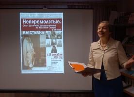 Возрождение памяти о жертвах репрессий в Новодвинске