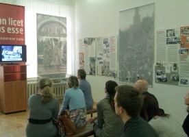 До 15 января в Камышинском музее можно увидеть выставку «Non licet vos esse. Не должно ...