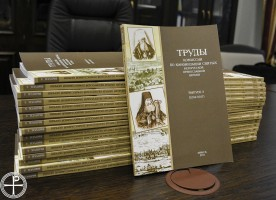 В Минской духовной академии прошла научная конференция, организованная Комиссией по ...