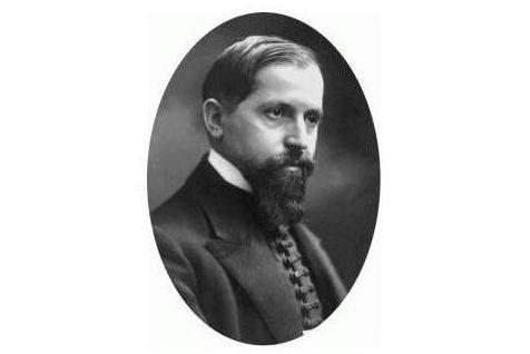 Священник Иосиф Трифа