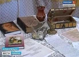 """""""По совести жить можно и должно"""""""