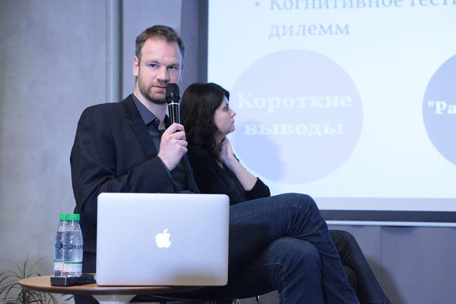 Григорий Юдин и Дарья Хлевнюк