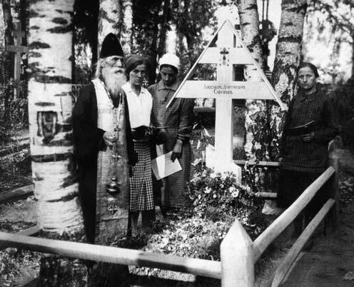Панихида на могиле А.Д. Самарина в Костроме, 1933 г.