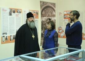 В Екатеринбурге состоялось торжественное открытие выставки «Не должно вам быть»