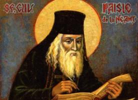Духовные поиски юного Петра Величковского – будущего старца Паисия