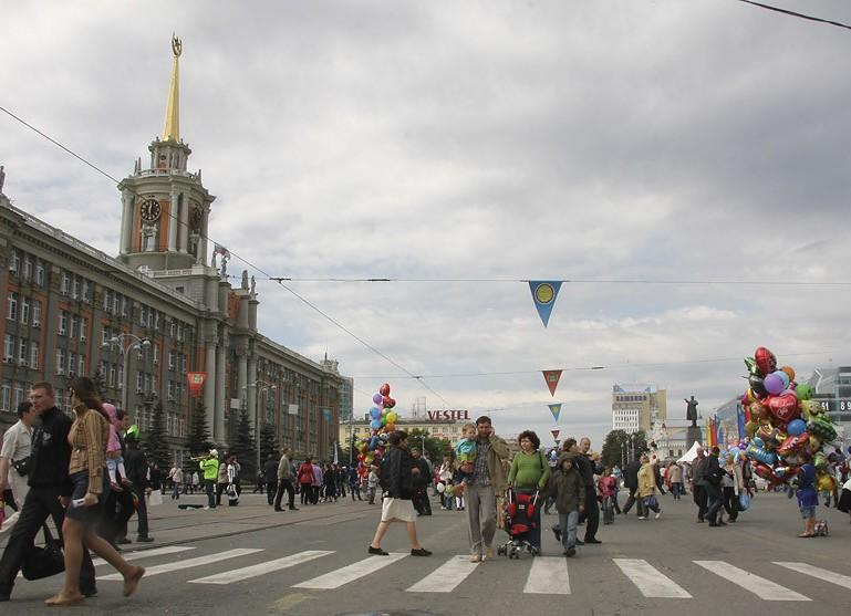 Центральная площадь Екатеринбурга