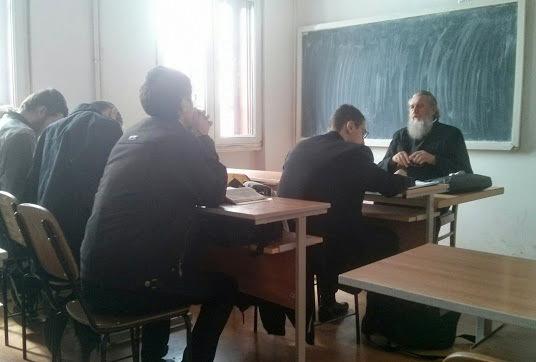 Лекция в Университете им. Лучиана Благи