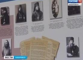 """В Хабаровске открывается выставка """"Неперемолотые"""""""