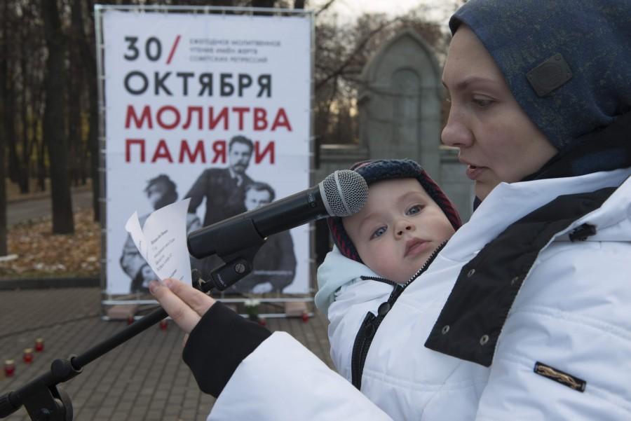 Молитва памяти: Москва, м. Сокол