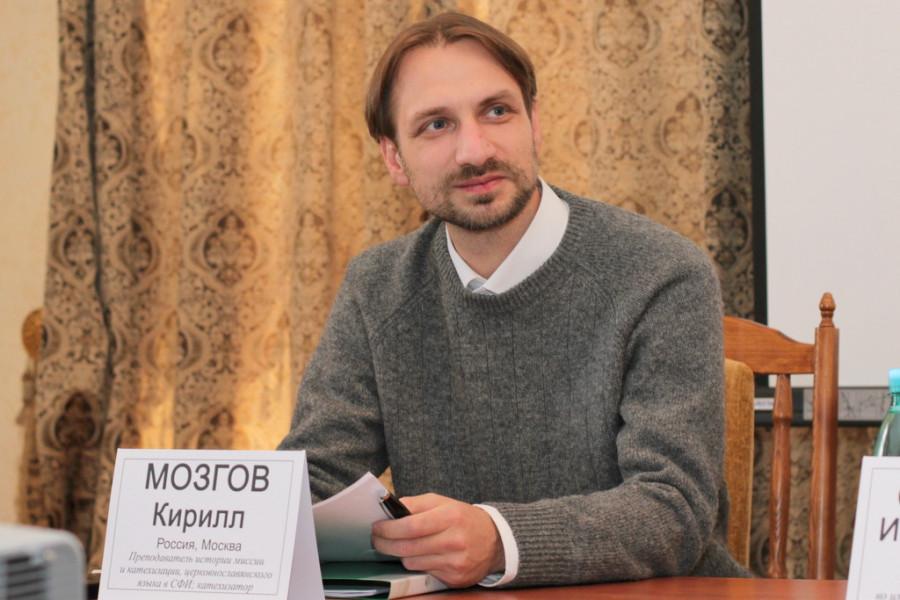Кирилл Мозгов