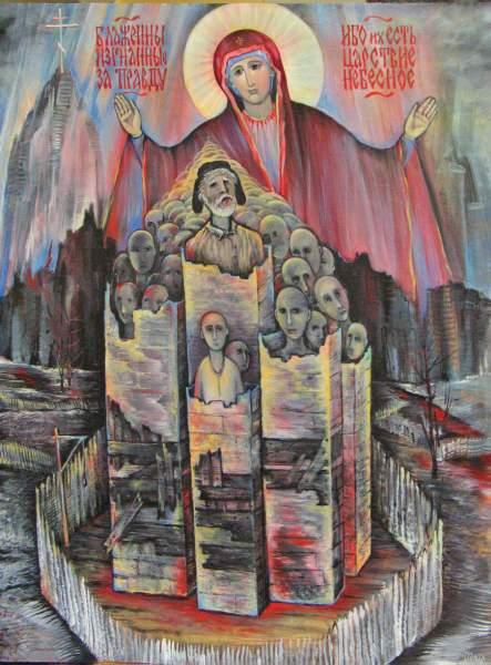 Икона «Блаженны изгнанные за правду». К.И. Кривошеина