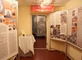11 октября выставка «Non licet vos esse. Не должно вам быть» открылась в Государственном ...