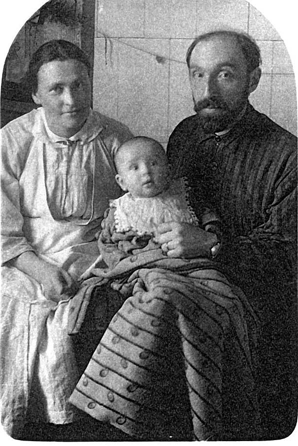 Фото 1. Михаил Владимирович и Наталья Дмитриевна Шик с первенцем