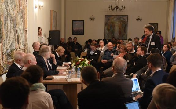 Фоторепортаж: конференция «Духовные итоги революции в России: коллективный человек и ...
