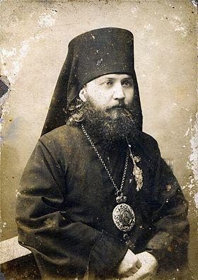Архиепископ Аверкий (Кедров)