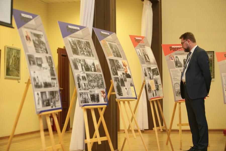 Выставка по материалам личных архивов представителей русской эмиграции