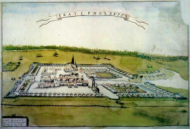 И. Ушаков. Вид Екатеринбургского завода. 1734 г.