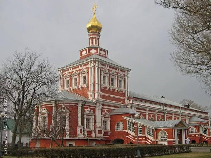 Новодевичий монастырь. Москва