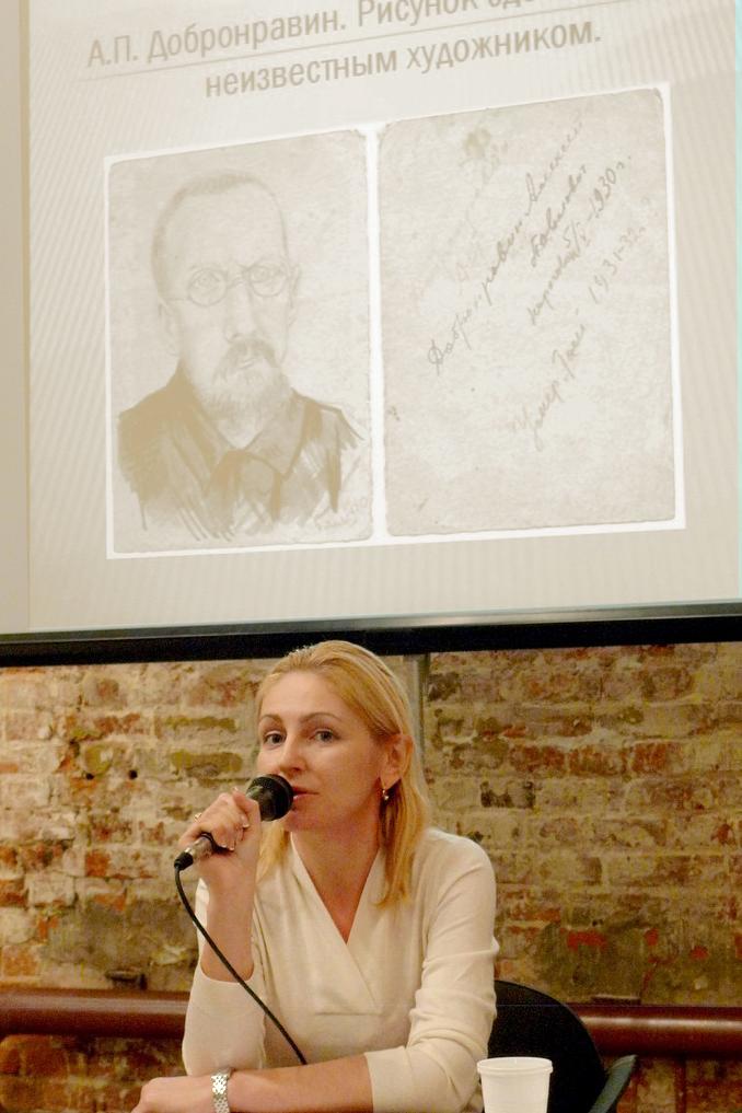 Наталья Олеговна Кельпе