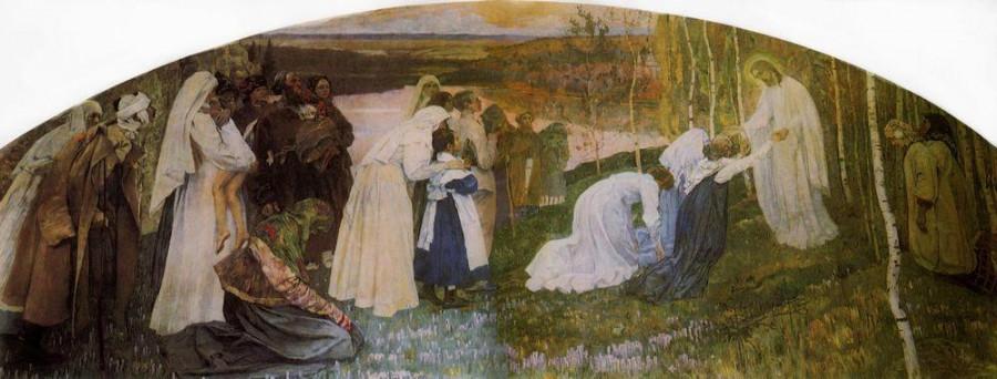 М.В. Нестеров, «Путь ко Христу» (восстановленная фреска).