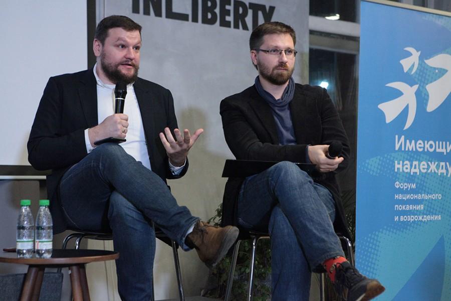 Дмитрий Алешковский и Андрей Васенёв