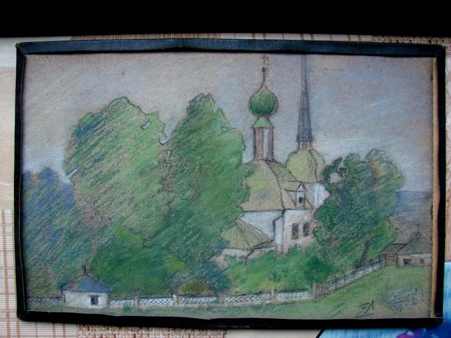 Церковь в Одинцово (церковь во имя Ахтырской иконы Божьей Матери). Рисунок  Екатерины Сергеевны Левицкой, дочери С.Р. Левицкой