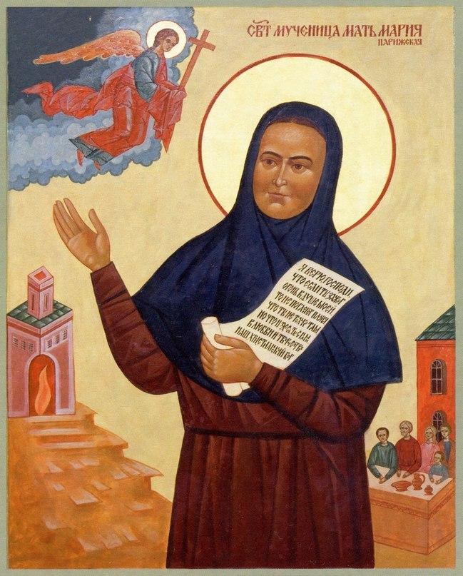 Икона матери Марии (Скобцовой)