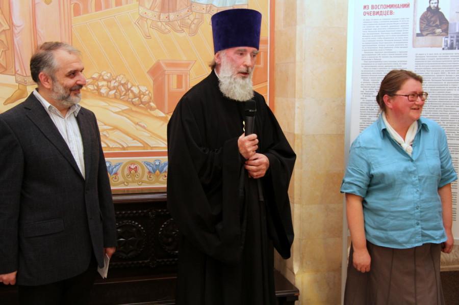 Слева направо: Д.Гзгзян, прот. Георгий Мартынов, С.Чукавина