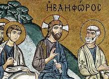 Готовьтесь встретить Христа Воскресшего