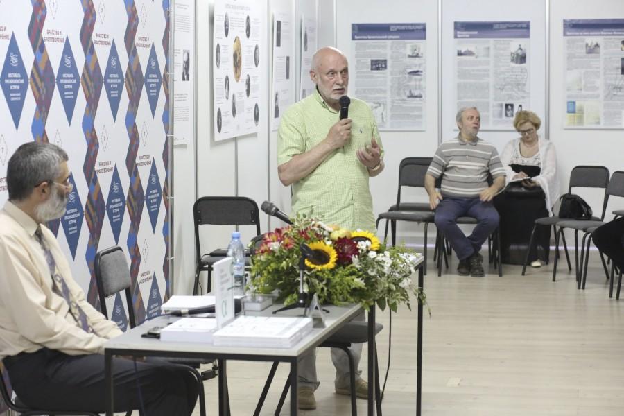 Сергей Бычков, публицист, историк церкви