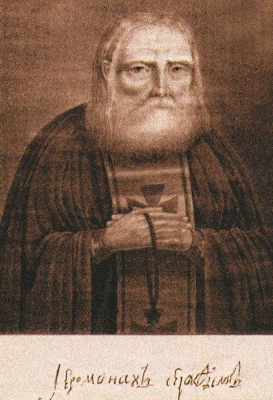 Прижизненный портрет Серафима Саровского кисти художника Д. Евстафьева и автограф святого