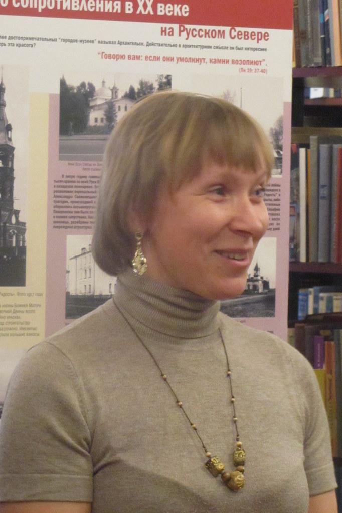 Ирина Питолина