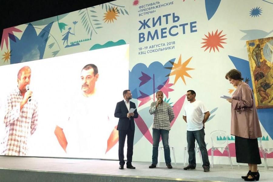 Инициаторы проекта «Бессмертный полк» Сергей Лапенков и Игорь Дмитриев