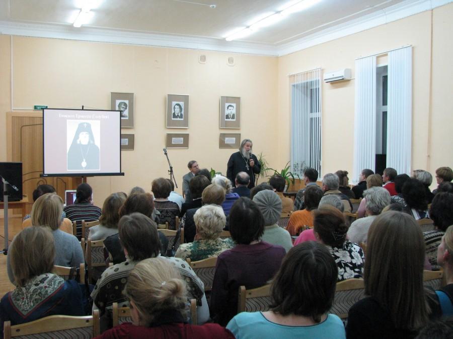 Презентация книги отца Павле Адельгейма «Своими глазами». Тверь, 2011 год