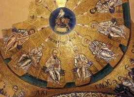 «Тайны и таинства Человека и Церкви»