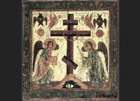 Крест Христов изгоняет идолов